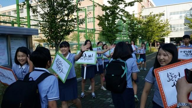 김해 율하중, 하이파이브 데이로 행복한 등교1.jpg