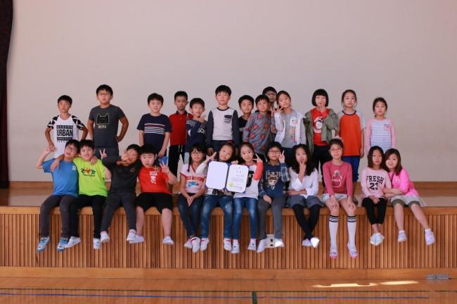 양산 대운초, 솔리언또래상담 UCC 공모전에서 한국청소년상담복지개발원장상을 수상해1.JPG
