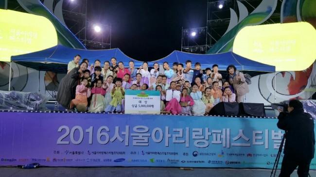 밀양 수산초-전국아리랑경연대회.jpg