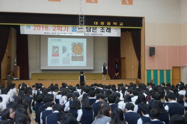 김해 대청중_꿈을 담은조례2(2학기)1.jpg