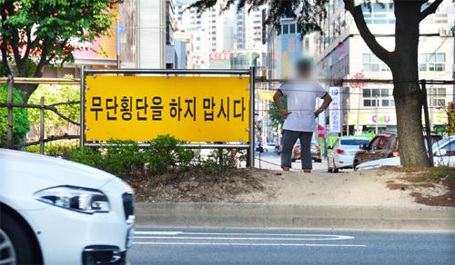 자료사진./경남신문 DB/