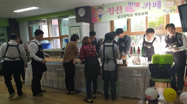 창원 남산중_칭찬카페.jpg