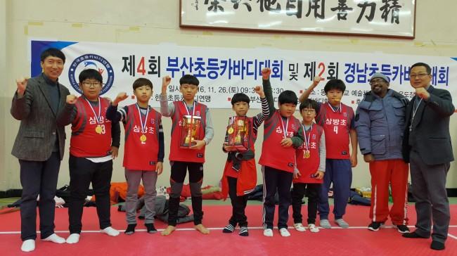 김해 삼방초_경남초등카바디대회 우승.jpg