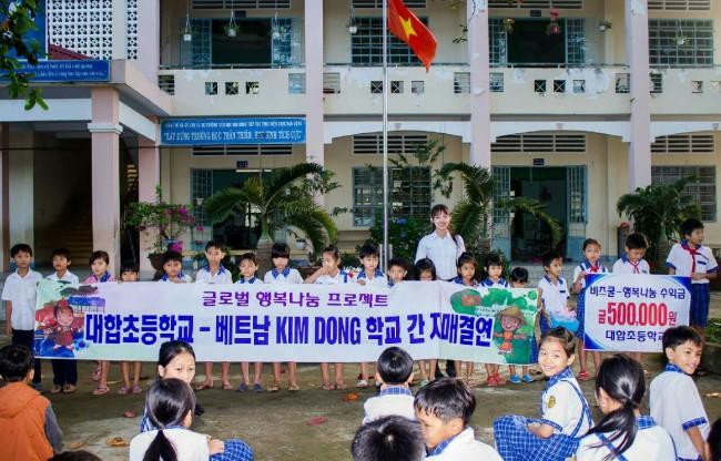 창녕 대합초-KIM DONG 학교간 자매결연1.jpg