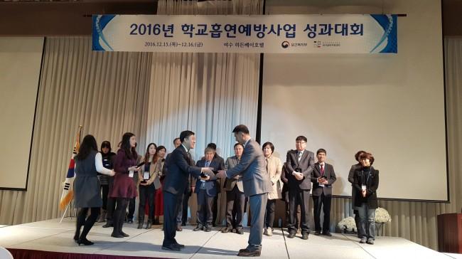 진주 가람초 홍보 보건복지부 장관 표창 수상.jpg