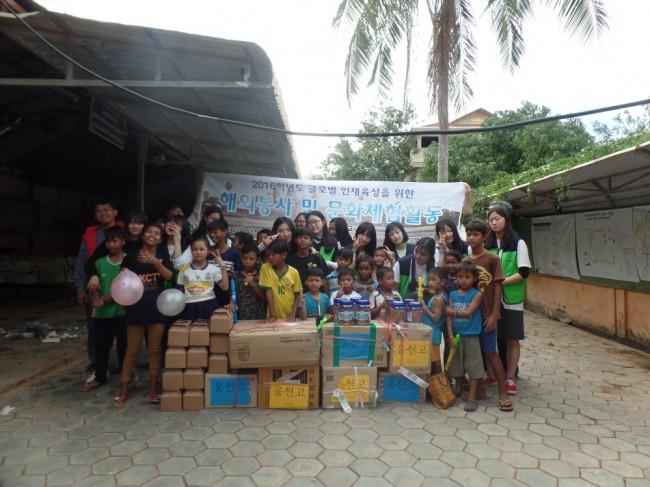 웅천고 도전하는 웅천인 C3 프로젝트- 해외봉사및문화체험활동1.jpg