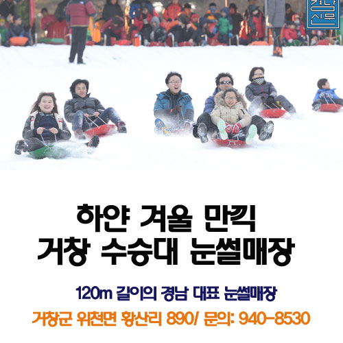 겨울2.jpg