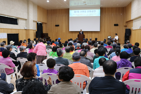 산엔청복지관, 장애인의 날 기념행사1.jpg