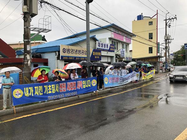 0904 바르게살기운동 밀양시협의회, 녹색생활실천다짐대회 개최.jpg