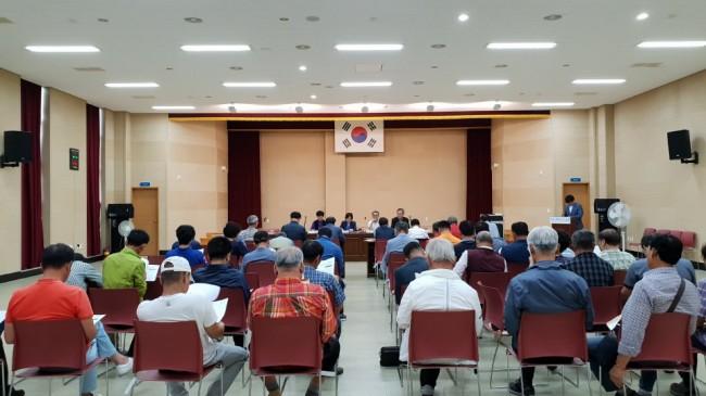 고성읍체육회, 임시총회 개최.jpg