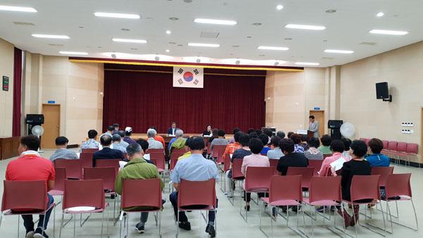 고성읍새마을협의회·부녀회  연석회의 개최 (1).jpg
