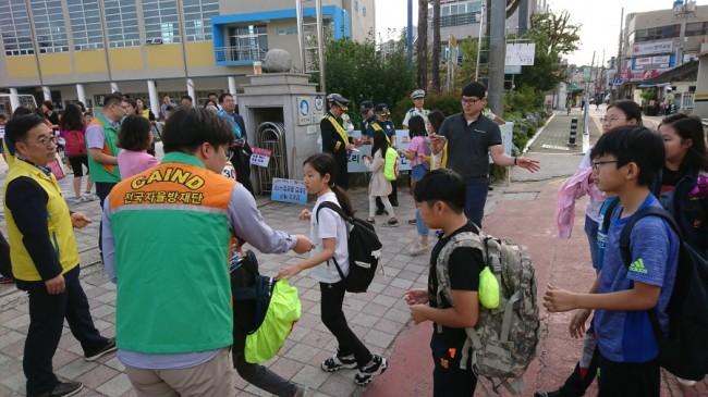 대성초등학교서 안전한 학교 환경 조성을 위한 캠페인 펼쳐.jpg