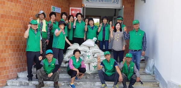 개천면새마을협의회, 사랑의 쌀 한줌 나누기 행사.jpg