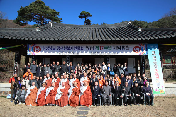 경남 공무원불자연합회 기념법회(벽송사)2.jpg