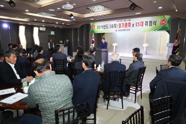 1월18일 재향군인회 정기총회 (3).JPG