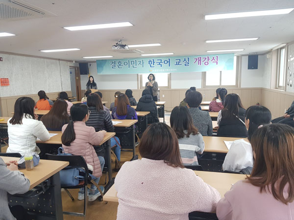 고성군다문화가족지원센터, '한국어 교육' 개강 (2).jpg