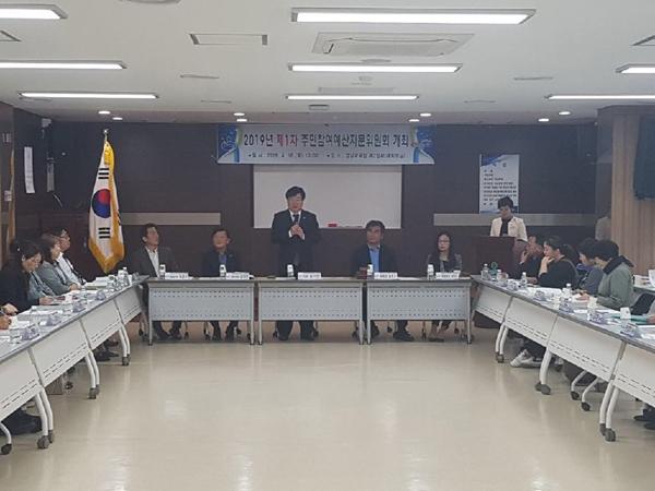 2-1 주민참여예산자문위원회.jpg
