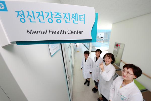 산청군 정신건강증진센터 1-1.jpg
