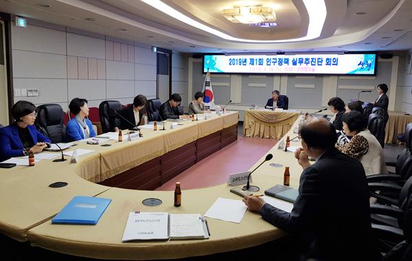 산청군 인구정책 실무추진단 회의 개최 1-1.jpg