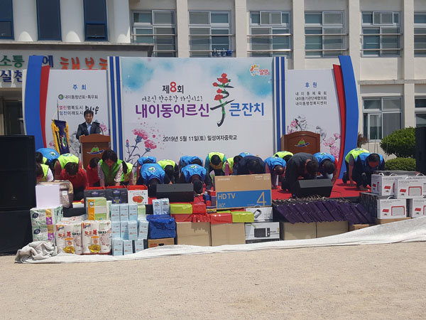 0512 제8회 내이동 어르신 ? 큰잔치 개최(1).JPG