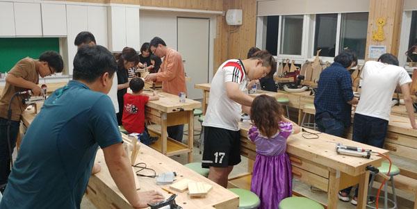 1-1 행복마을학교 행복한 가족 작업실.jpg