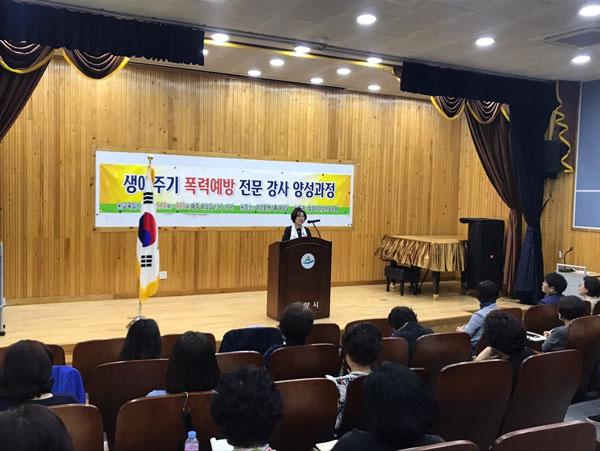 0514 생애주기 폭력예방 전문강사 양성과정 개강 (1).jpg