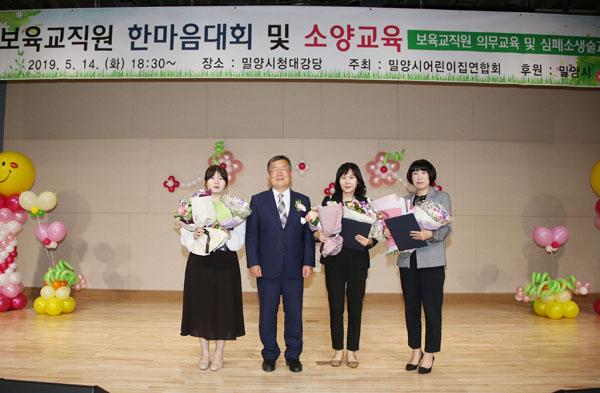 0514  보육교직원 한마음대회 2.jpg