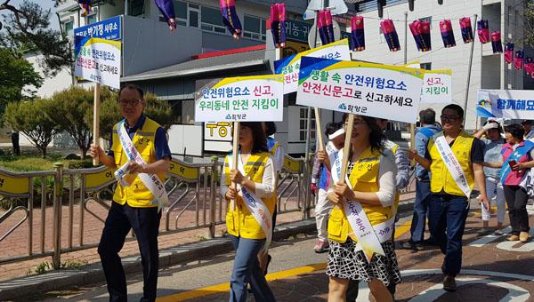 함양군 안전점검 캠페인 (1).jpg