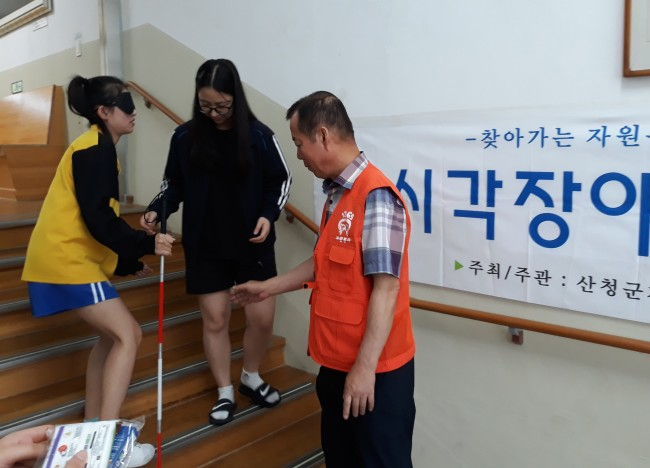 산청군자원봉사센터 단성고등학교서 찾아가는 자원봉사 미니박람회 (1)-1.jpg