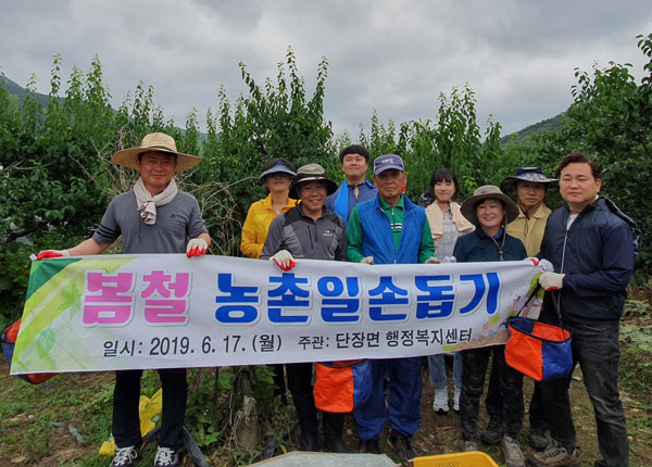 0618 봄철 농촌 일손돕기 나서(1).jpg