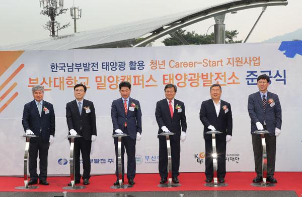 20190618 청년 Career start 태양광발전소 준공식-2.JPG