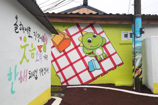 7월18일 고성읍 벽화 (3).JPG