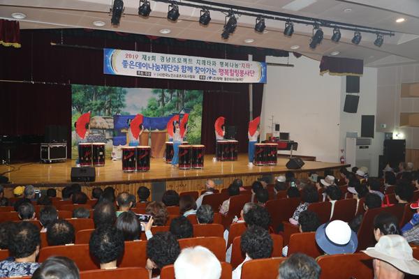 고성군, 치매타파 찾아가는 행복힐링 공연 (1).JPG