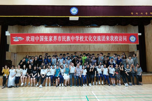 문화교류단체사진.png