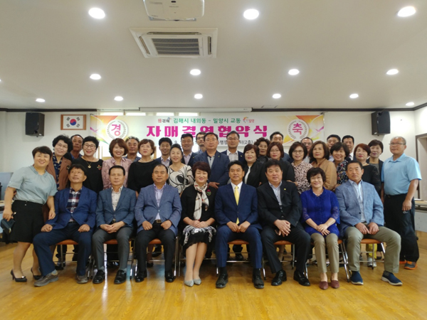 0920보도사진(자매결연1).jpg