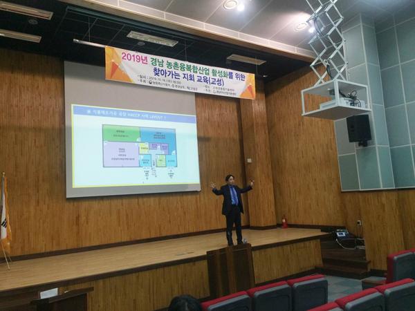 고성군, 농촌융복합산업 활성화 위한 찾아가는 순회교육.JPG