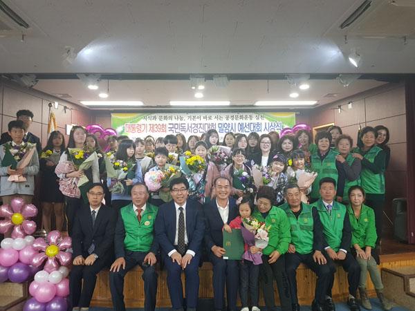 1023  독서경진대회 시상식.jpg
