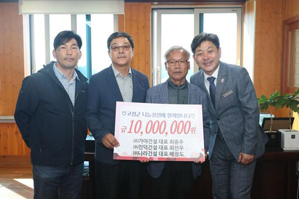 10월25일 이웃돕기성금기탁식 (나라건설,진덕건설,가야건설).JPG