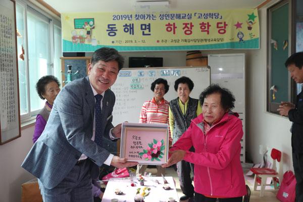 백두현 군수  고성학당 수업 현장 격려 방문  (2).JPG