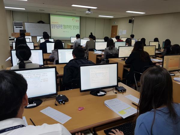 2019 최고 정보화지식인공무원 선발대회.jpg