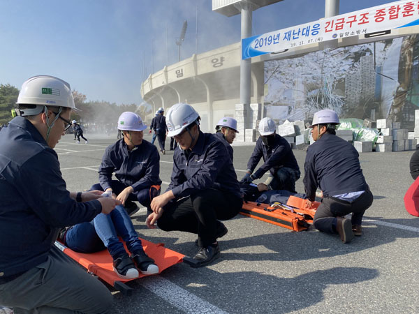 2019년 재난대비 긴급구조 종합훈련.jpg