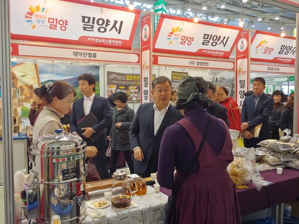 1116  경남농특산물 박람회 참가.jpg