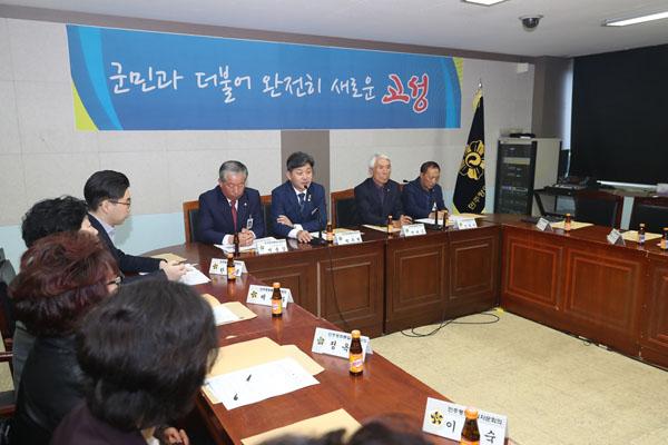 11월17일 민주평통 4분기 정기회의 (2).JPG