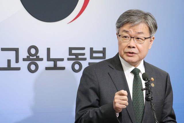 질문에 답변하는 이재갑 고용노동부 장관./연합뉴스/