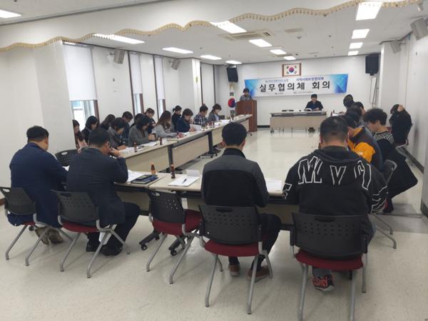 고성군, 지역사회보장 실무협의체 회의 개최.jpg