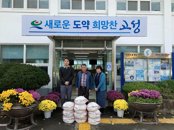 마암면 출향인 이재린 씨  사랑의 쌀 기탁(1).JPG