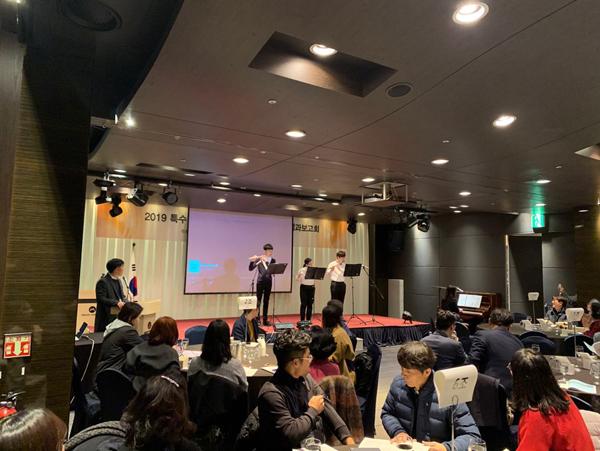 2-2 특수학교 영남권역 성과보고회.jpg