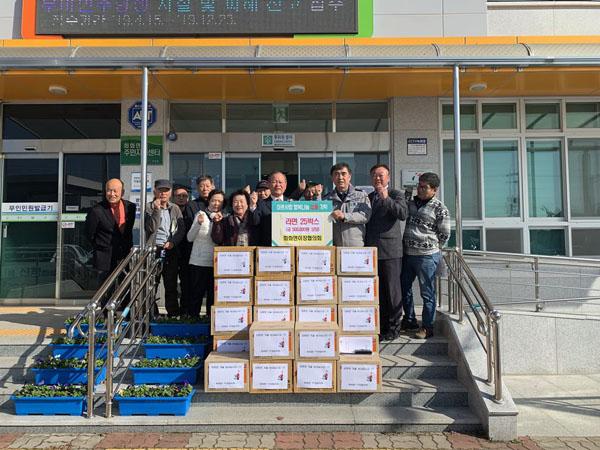 경남 고성군 회화면 이장협의회, 연말 저소득층가장 성품 25점 기탁(1).jpg