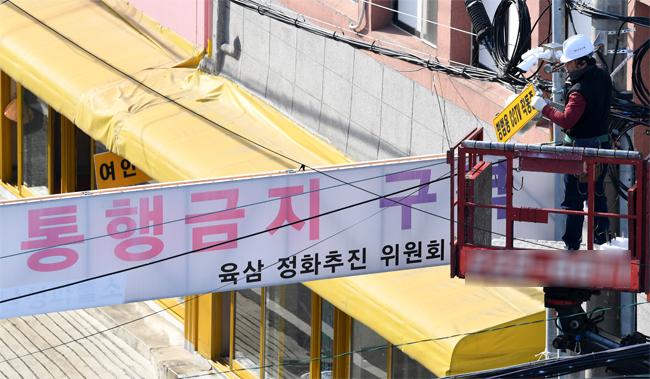 25일 오전 창원시 마산합포구 서성동 성매매 집결지 입구에서 관계자가 방범용 CCTV를 설치하고 있다./김승권 기자/