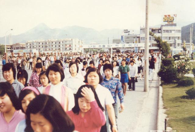 1990년 당시 마산수출자유지역 노동자들의 출근 모습/마산자유무역지역관리원/